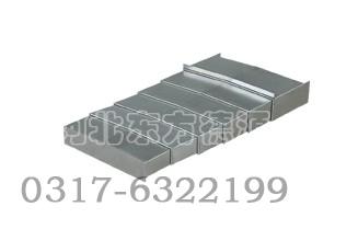 钢板防护罩1