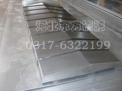 钢板防护罩2