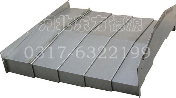 钢板防护罩3