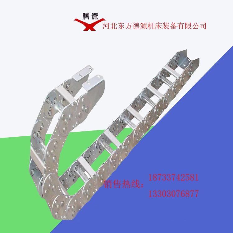 钢铝拖链钢制拖链的行程长度如何计算